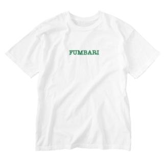 ふんばり Washed T-shirts