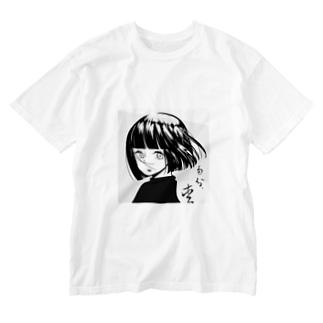 多分、愛 Washed T-shirts