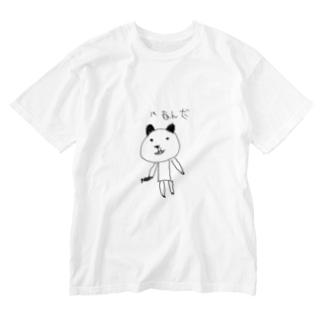 パあんだ Washed T-shirts