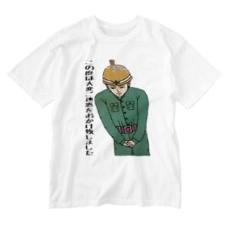 お詫び Washed T-shirts