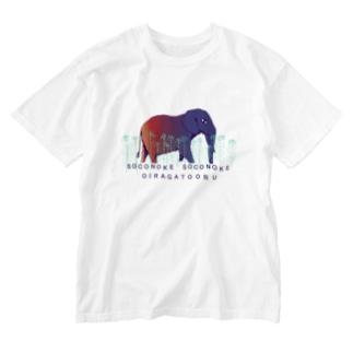 そこのけそこのけ Washed T-shirts