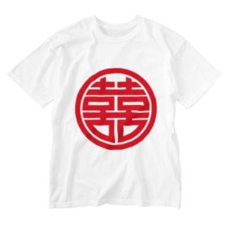 双喜1(赤) Washed T-shirts