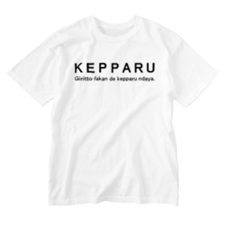 KEPPARU Washed T-shirts