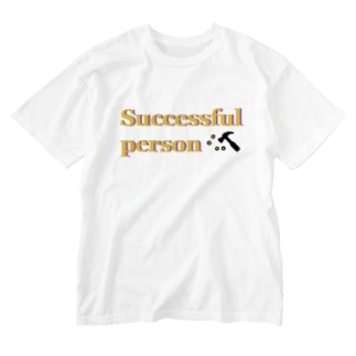 Successful person 成功者 グッズ Washed T-shirts