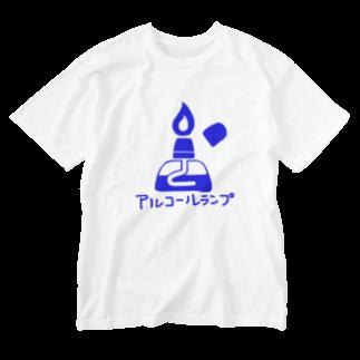 タラムのアルコールランプ Washed T-shirts
