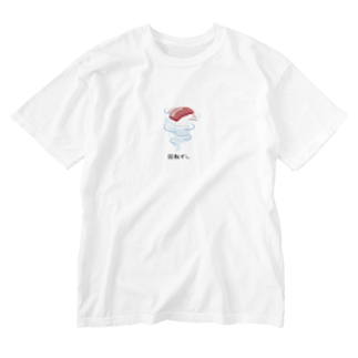 AmberToneの回転ずし Washed T-shirts