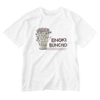 えのき文鳥 Washed T-shirts
