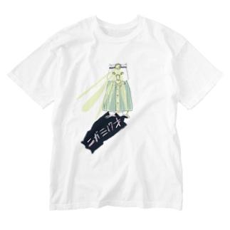 患者ドクターみみずく。 Washed T-shirts