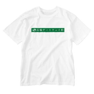 高輪ゲートウェイ駅開業グッズ Washed T-shirts