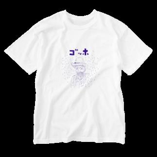 NIKORASU GOのダジャレデザイン「ゴッホ」 Washed T-shirts