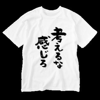 風天工房の考えるな感じろ(黒) Washed T-shirts