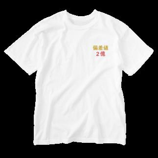 アメリカンベースの偏差値2億 Washed T-shirts