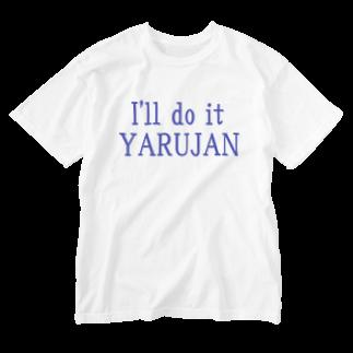 アメリカンベースのやるじゃん I'll do it Washed T-shirts