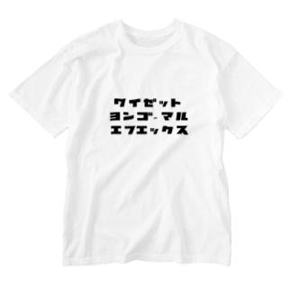 Project-Jのワイゼット ヨンゴーマル エフエックス Tシャツ Washed T-Shirt