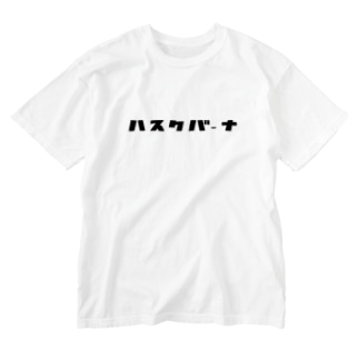 Project-Jのハスクバーナ Tシャツ Washed T-Shirt