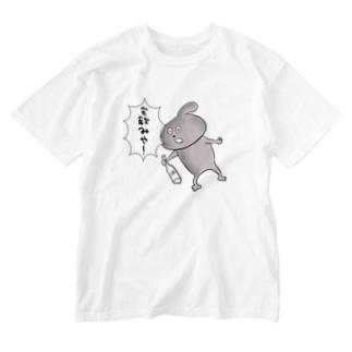 自粛…宅飲みおできちゃん Washed T-shirts