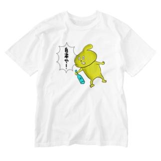 おできちゃん Washed T-shirts