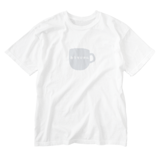 chaiのおうち時間 Washed T-shirts