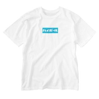 夏のハイボール2020 Washed T-shirts