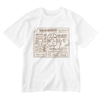 アパート・リ・メゾン Washed T-shirts