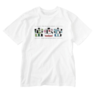 三密(4C) Washed T-shirts