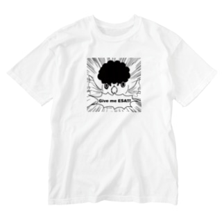 Give me ESA!!!by金魚 Washed T-shirts