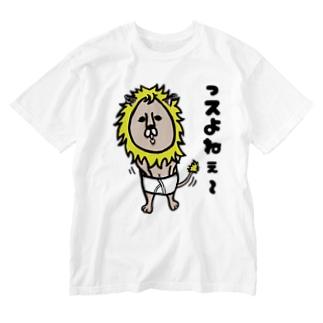 Jackpool の🦁ちゃらいおん(テキトーレスポンス) Washed T-shirts
