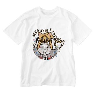 猫かぶっとってもおえまあ Mo-Mosaic Washed T-shirts