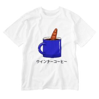 穏やかな日常に突然の!コーヒー Washed T-shirts