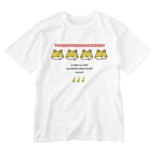 ツコーーーーン!! Washed T-shirts