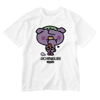 オチンブルー落としちゃった Washed T-shirts