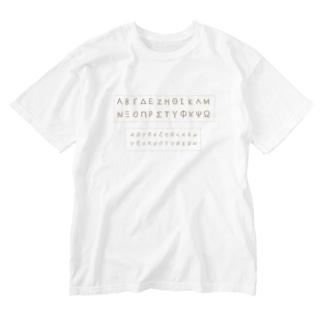 ギリシア文字は24文字 Washed T-shirts