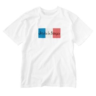 私はフランス語を勉強中です Washed T-shirts