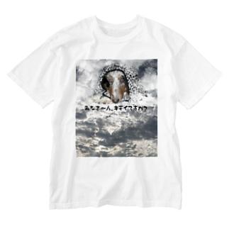 キモイですか? Washed T-shirts