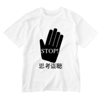 STOP!思考盗聴 Washed T-shirts