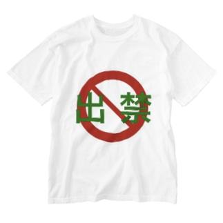 出禁くんシリーズ Washed T-shirts