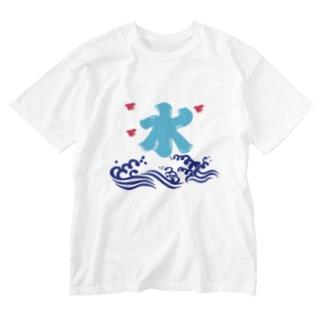氷解の水(青) Washed T-shirts