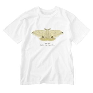 クスサン Washed T-shirts