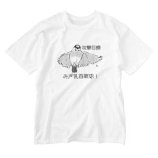 強襲型ぶんちょう(サクラ) Washed T-shirts