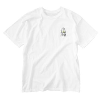 ウクレレをもっています Washed T-shirts