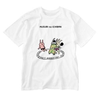 大相撲 結びの一番 Washed T-shirts