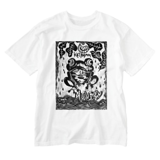 Hungry frog  Washed T-shirts