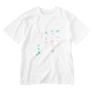 第二回名句グッズ Washed T-shirts