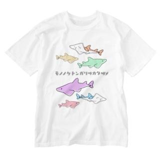 モノノケトンガリサカタザメ Washed T-shirts