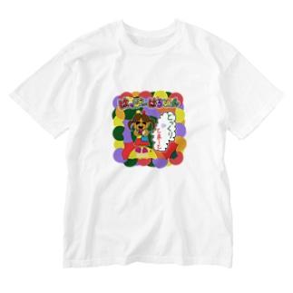 ハッピーハロウィン!カボちゃん♪ Washed T-shirts