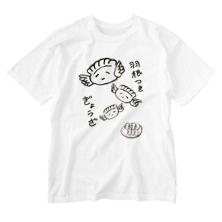 羽根つき餃子 Washed T-shirts