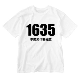 1635参勤交代制確立 Washed T-shirts