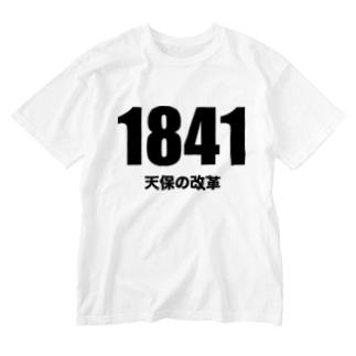1841天保の改革 Washed T-shirts