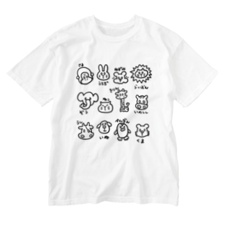 アニマル塗り絵 Washed T-shirts