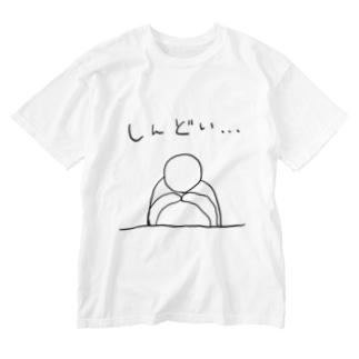 しんどい… Washed T-shirts